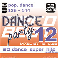 Музыка для аэробики и степ-аэробики Aerobeat Dance Party 12