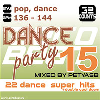 Музыка для аэробики и степ-аэробики Aerobeat Dance Party 15